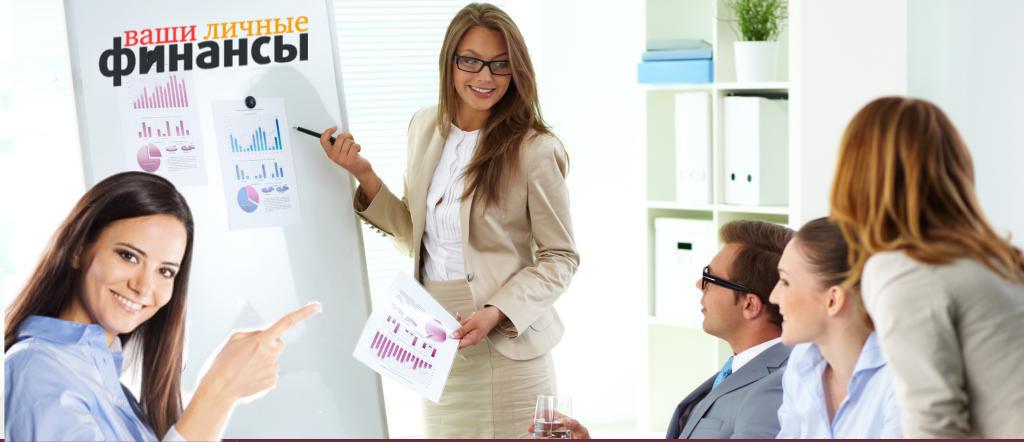 5 функций бизнес-плана