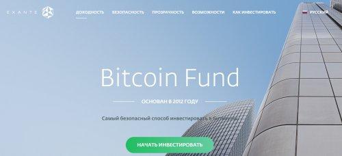 Выбираем инвестиционную компанию: Обзор и отзывы об Exante